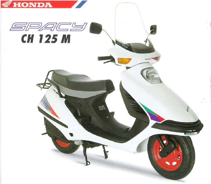 Мотоцикл Honda CH 125 M SPACY 1991