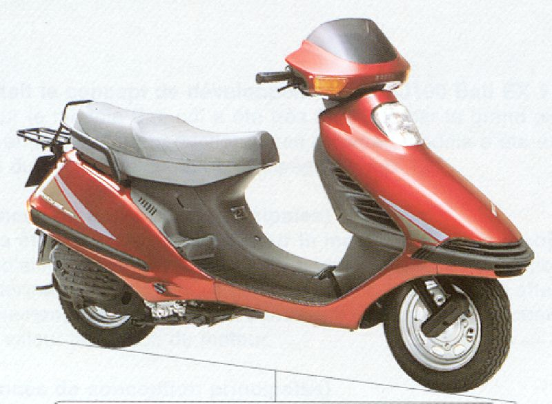 Мотоцикл Honda CH 125 SPACY