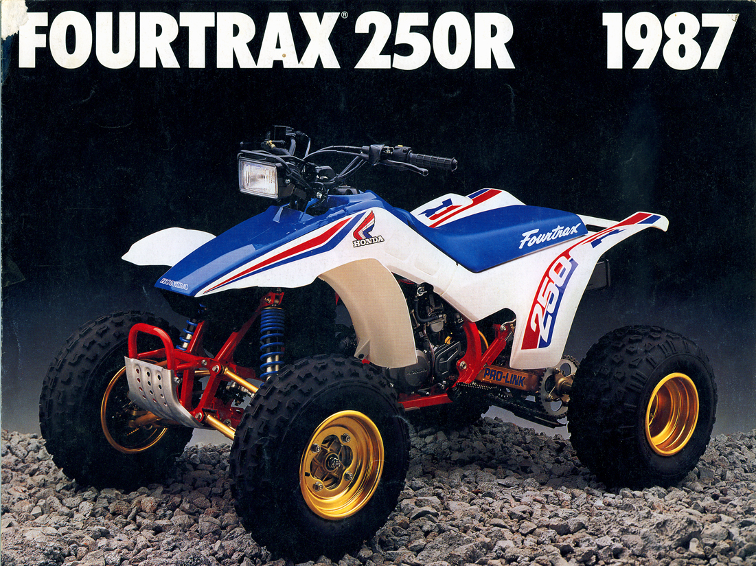Мотоцикл Honda FOURTRAX 250 R 1987