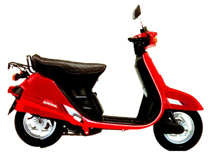 Мотоцикл Honda NH 80 MD 1994