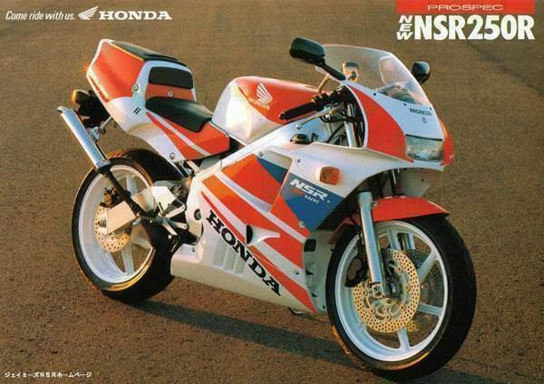 запчасти на honda nsr 150