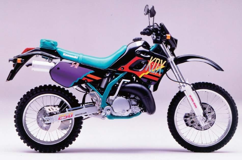 kawasaki kdx 250 1992:
