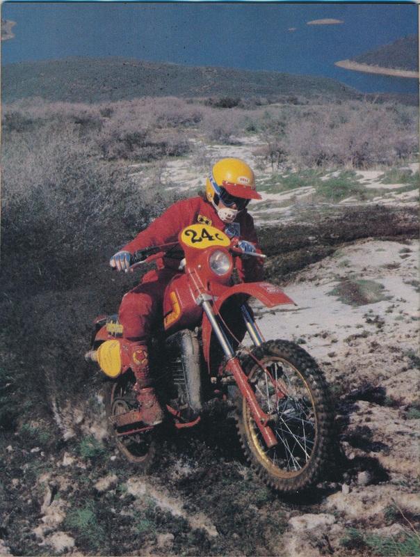 мотоцикл yamaha 1978 года