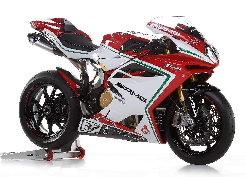 Мотоцикл MV Agusta RC Limited Edition 2015