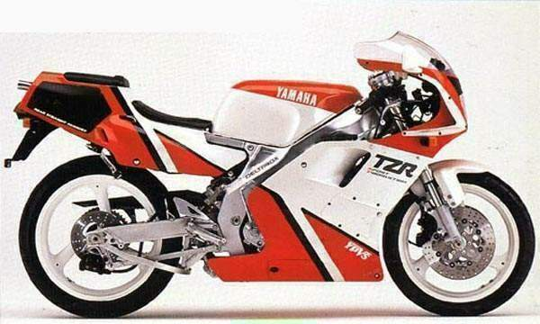 Мотоцикл naked bike Yamaha TZR 50 R: продажа, цена в