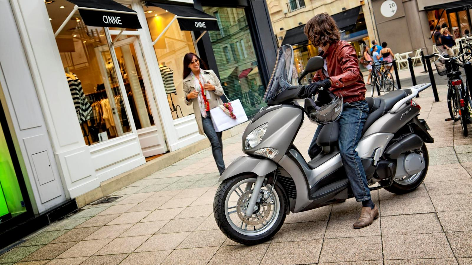 Мотоцикл Yamaha X-CITY 250 2013