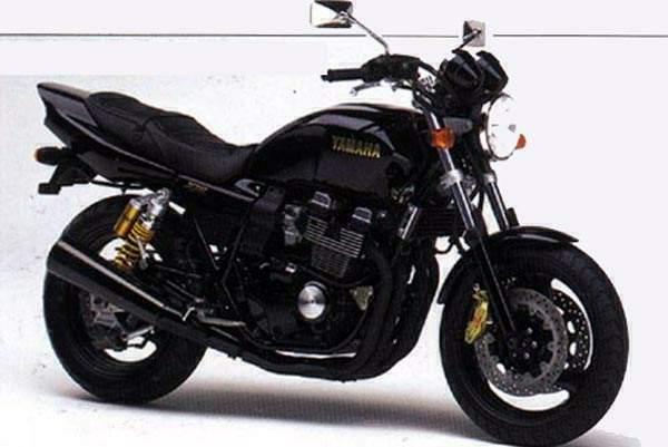 Купить мотоцикл Yamaha XJ. Цены. Фото.